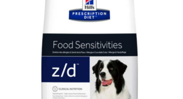Pienso Hill´s prescription diet canine